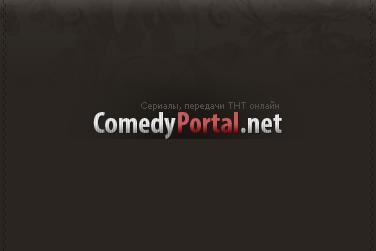 Comedy Portal