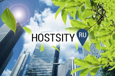 HostSity