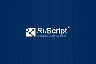 RuScript